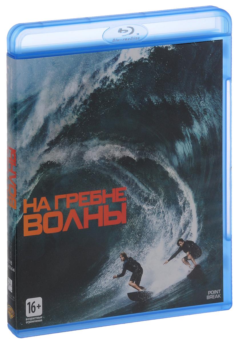 На гребне волны (Blu-ray) на гребне волны