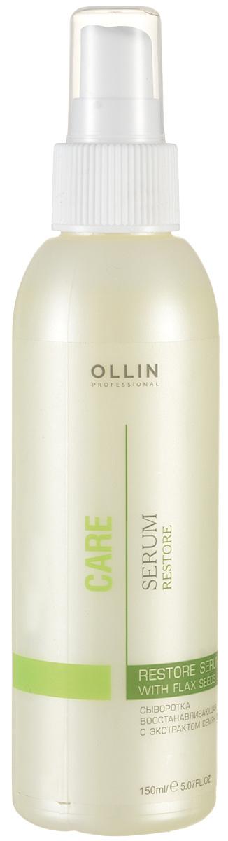 Ollin Сыворотка восстанавливающая  экстрактом семян льна Care Restore Serum With Flax Seeds 150 мл