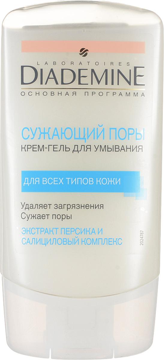 Diademine Крем-гель для умывания, сужающий поры, для всех типов кожи, 150 мл средства от насекомых picnic hypoallergenic крем гель с пантенолом 30 мл