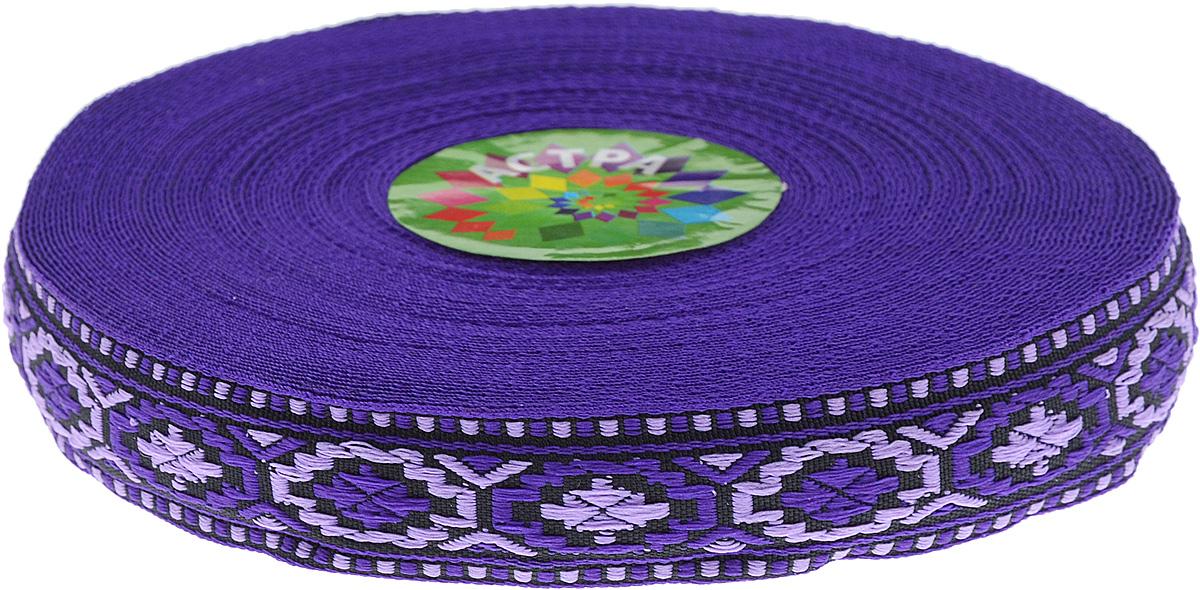 Тесьма декоративная Астра, цвет: ярко-фиолетовый (1), ширина 2 см, длина 16,4 м. 77032847703284_1Декоративная тесьма Астра выполнена из жаккарда и оформлена оригинальным орнаментом. Такая тесьма идеально подойдет для оформления различных творческих работ таких, как скрапбукинг, аппликация, декор коробок и открыток и многое другое. Тесьма наивысшего качества практична в использовании. Она станет незаменимым элементом в создании рукотворного шедевра. Ширина: 2 см.Длина: 16,4 м.