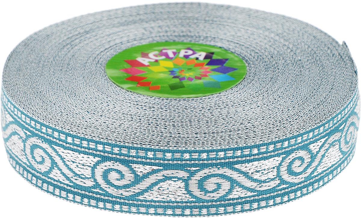 Тесьма декоративная Астра, цвет: зеленый, ширина 2 см, длина 16,4 м. 7703376_222