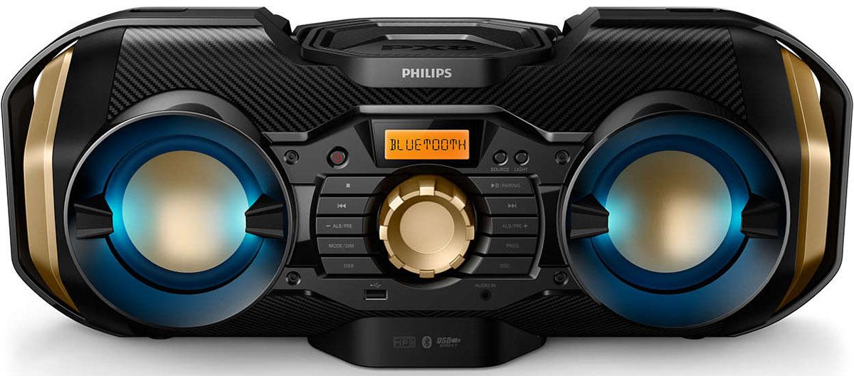 Philips PX840T/12 магнитола c CD