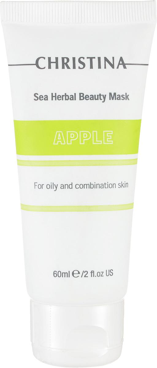 Christina Яблочная маска красоты для жирной и комбинированной кожи Sea Herbal Beauty Mask Green Apple 60 мл маска christina muse beauty mask объем 250 мл
