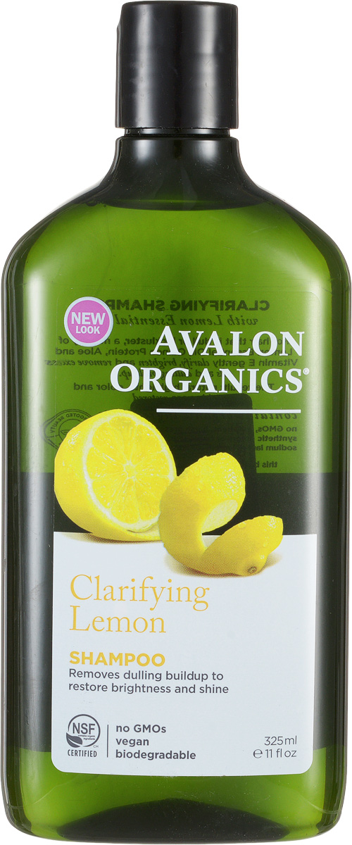 Avalon Organics Шампунь для здорового блеска волос Лимон, 325 мл лосьон avalon organics lavender hand