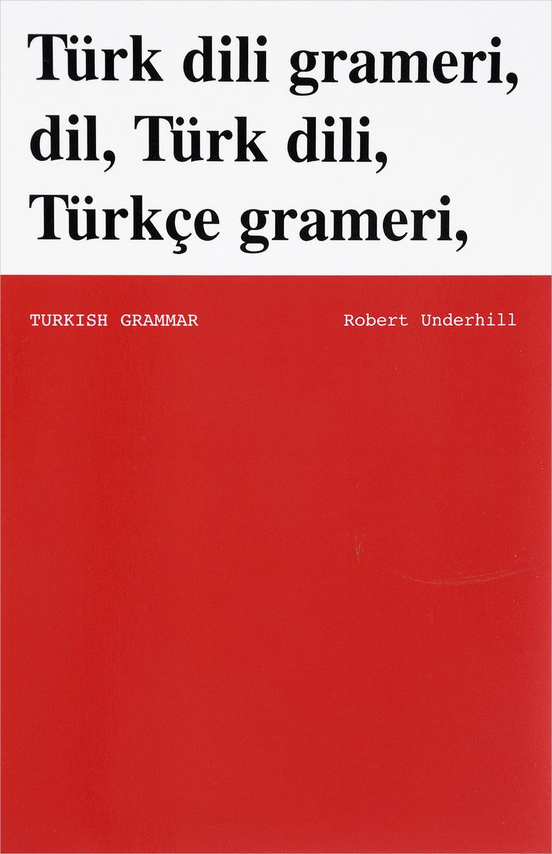 Turkish Grammar одежда reserved интернет