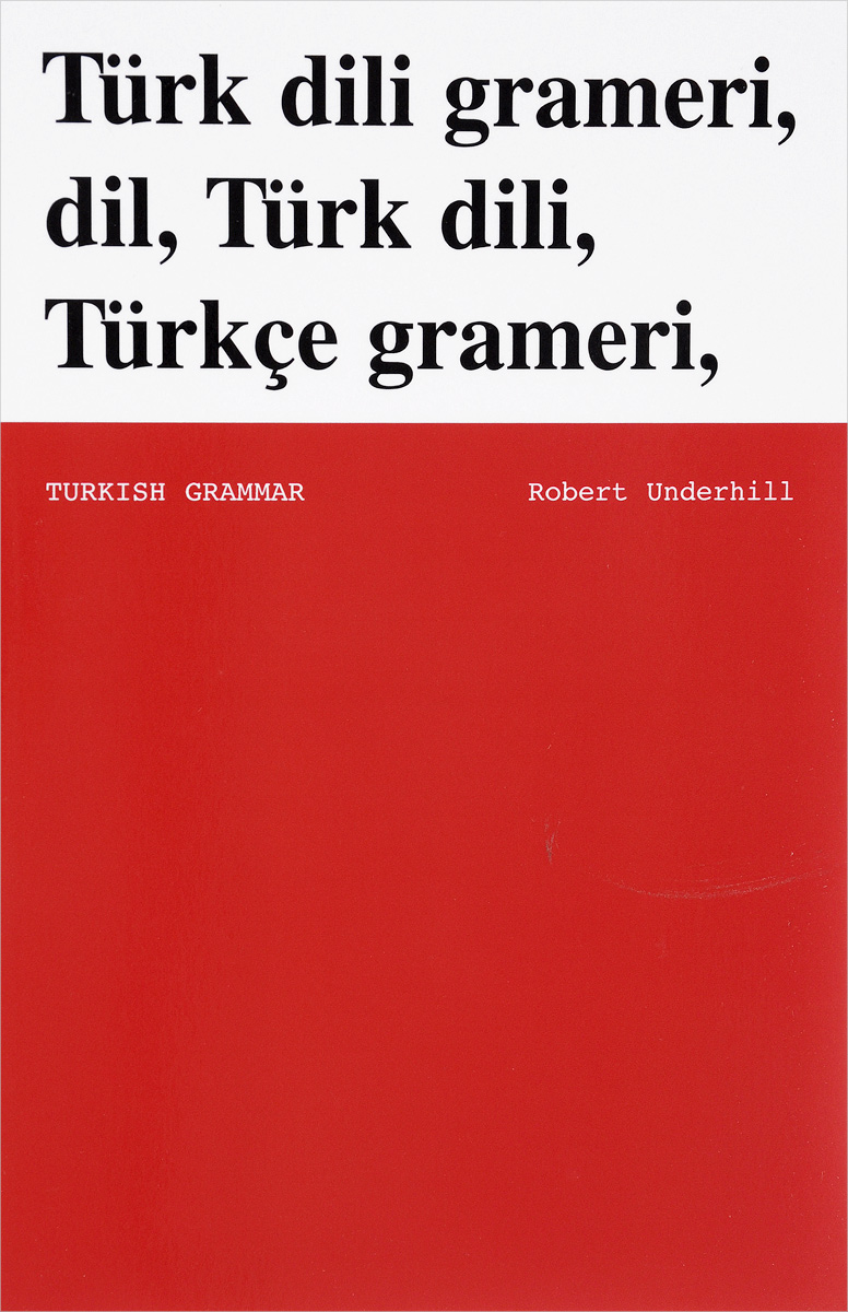 Turkish Grammar reserved скидки