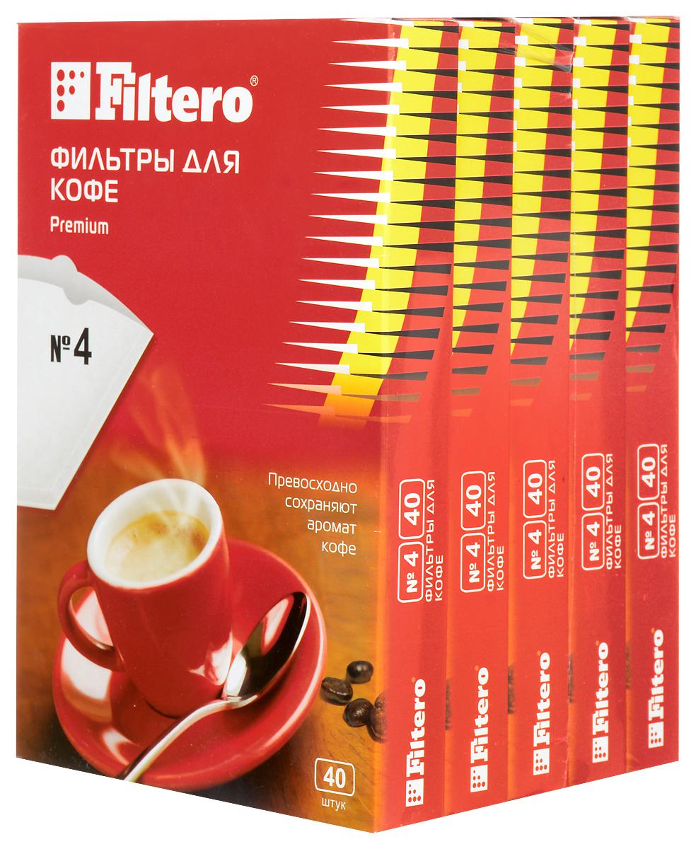 Filtero Premium №4 комплект фильтров для кофеварок, 200 шт4/200Бумажные одноразовые фильтры Filtero Premium №4 предназначены для кофеварок капельного типа на 10-12чашек. Превосходно сохраняют аромат и оригинальный вкус кофе. Фильтрывысочайшего качества, абсолютно белые, выполнены по всем стандартам.