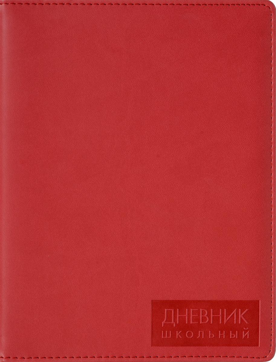 Listoff Дневник школьный цвет красныйДУК164809Школьный дневник Listoff понравится любому школьнику и школьнице. Обложка дневника выполнена из высококачественной искусственной кожи с наполнителем из поролона, что придает ему опрятный и строгий внешний вид. Дневник имеет сшитый внутренний блок, состоящий из 48 листов белой бумаги с линовкой черного цвета. Дневник имеет ляссе.На первой странице дневника находятся права учащегося и телефоны первой необходимости. Вторая страница дневника представляет собой анкету для личных данных владельца. На следующих страницах находятся список преподавателей, список одноклассников, расписание уроков по четвертям, дополнительные занятия и кружки, успехи ученика и благодарности ученику. На последних страницах дневника располагаются итоги четвертей, сведения об успеваемости, карточка здоровья ученика, задания на лето и справочный материал по различным предметам.Дневник - это первый ежедневник вашего ребенка. Он поможет ему не забыть свои задания, а вы всегда сможете проконтролировать его успеваемость.