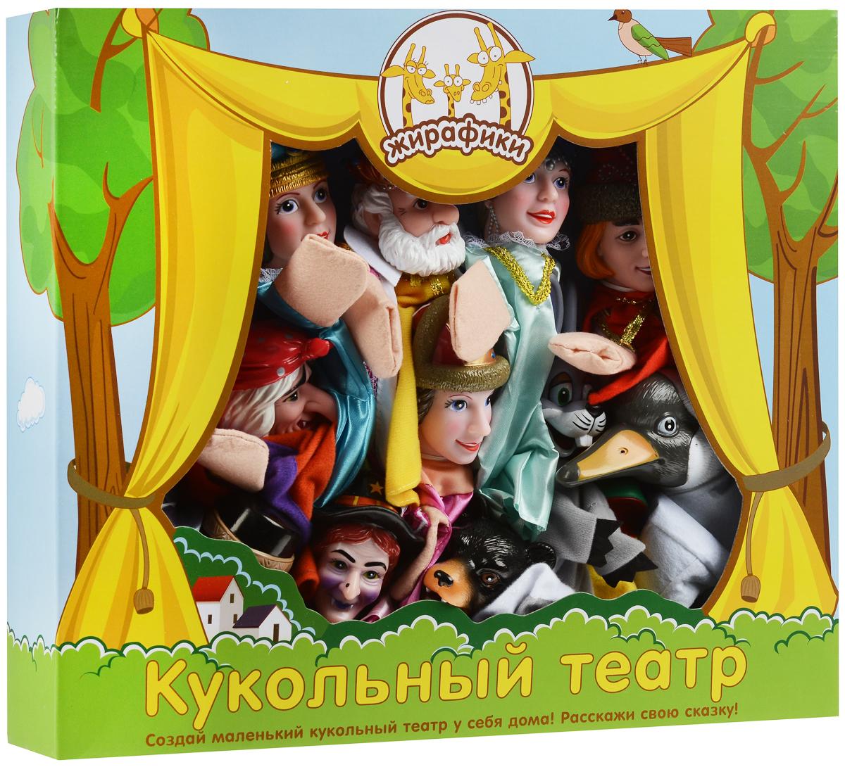 Жирафики Кукольный театр Царевна Лягушка играем в театр золушка