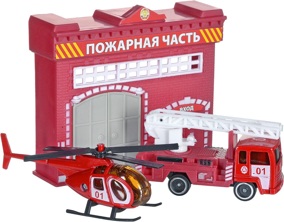 ТехноПарк Игровой набор Пожарная часть технопарк вертолет