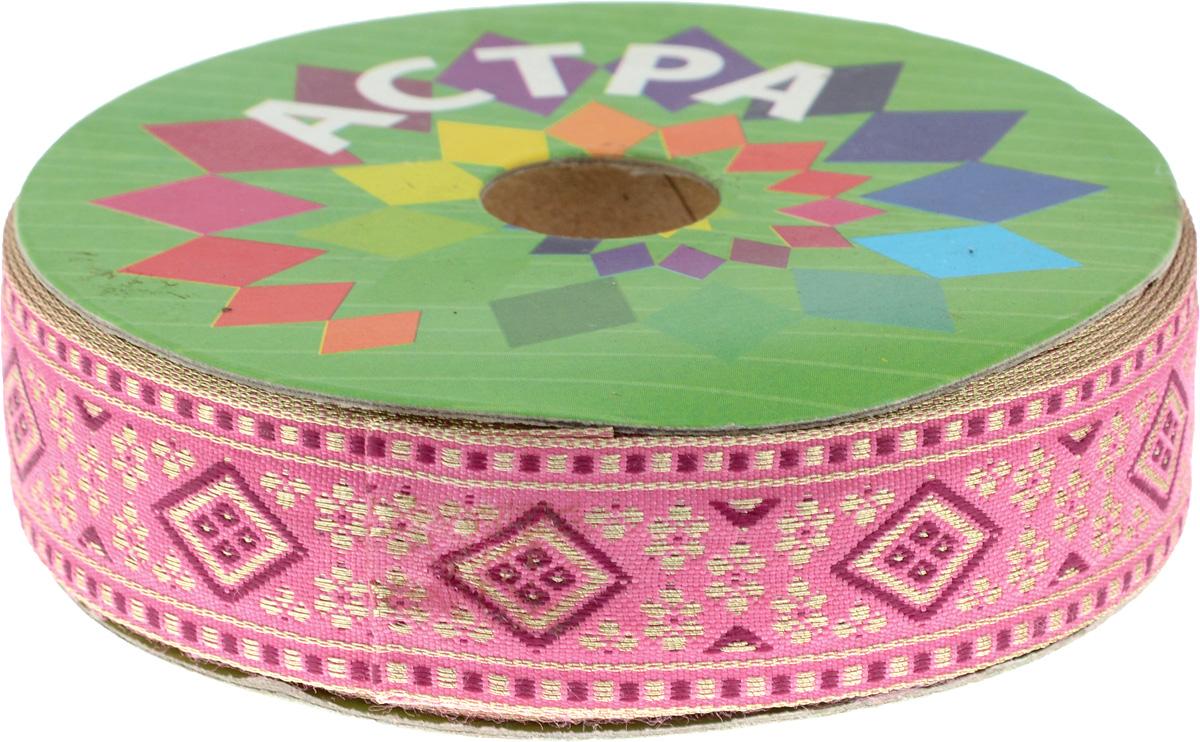 Тесьма декоративная Астра, цвет: розовый (А6), ширина 2,5 см, длина 16,4 м. 77033297703329_A6Декоративная тесьма Астра выполнена из текстиля и оформлена оригинальным орнаментом. Такая тесьма идеально подойдет для оформления различных творческих работ таких, как скрапбукинг, аппликация, декор коробок и открыток и многое другое. Тесьма наивысшего качества и практична в использовании. Она станет незаменимым элементом в создании рукотворного шедевра. Ширина: 2,5 см.Длина: 16,4 м.