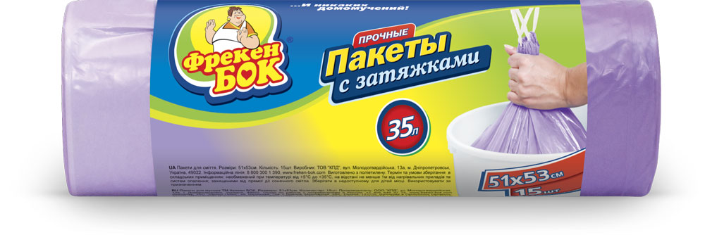 Пакеты для мусора Фрекен Бок Стандарт, с завязками, цвет: фиолетовый, 35 л, 15 шт пакеты для мусора хозяюшка мила с завязками 35 л 15 шт