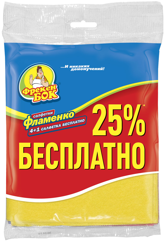 Салфетка для уборки Фрекен Бок Фламенко, 5 шт салфетки для уборки top gear салфетка для уборки