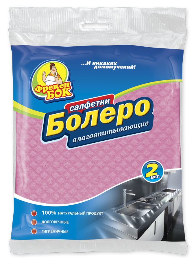 Салфетка для уборки Фрекен Бок Болеро, 2 шт18402250Салфетки для уборки Фрекен Бок Болеро влаговпитывающие, изготовлены из целлюлозы, не вызывают аллергических реакций. Быстро и эффективно впитывают жидкость, не оставляет разводов на поверхности. При высыхании твердеют, что препятствует развитию микробов и неприятных запахов.