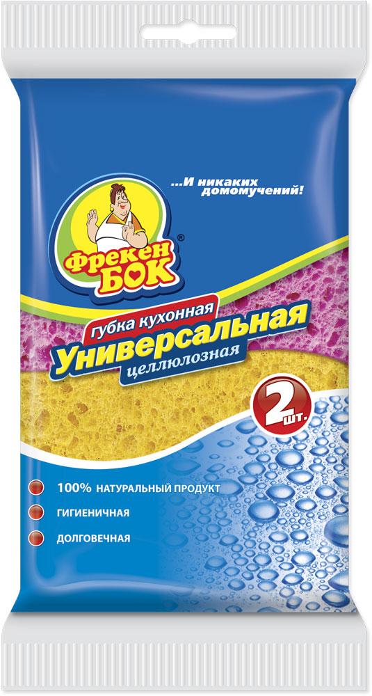 Губка для мытья посуды Фрекен Бок, универсальная, 2 шт15400210Универсальная кухонная губка предназначена для мытья посуды, раковин и кухонной мебели. Обладает гигиеническими свойствами: препятствует образованию микробов и неприятного запаха (благодаря тому, что целлюлоза затвердевает при высыхании). Изначально губка пропитана солевым раствором с целью увеличения срока хранения. Благодаря наличию фибры легко и деликатно очищает поверхность от загрязнения.