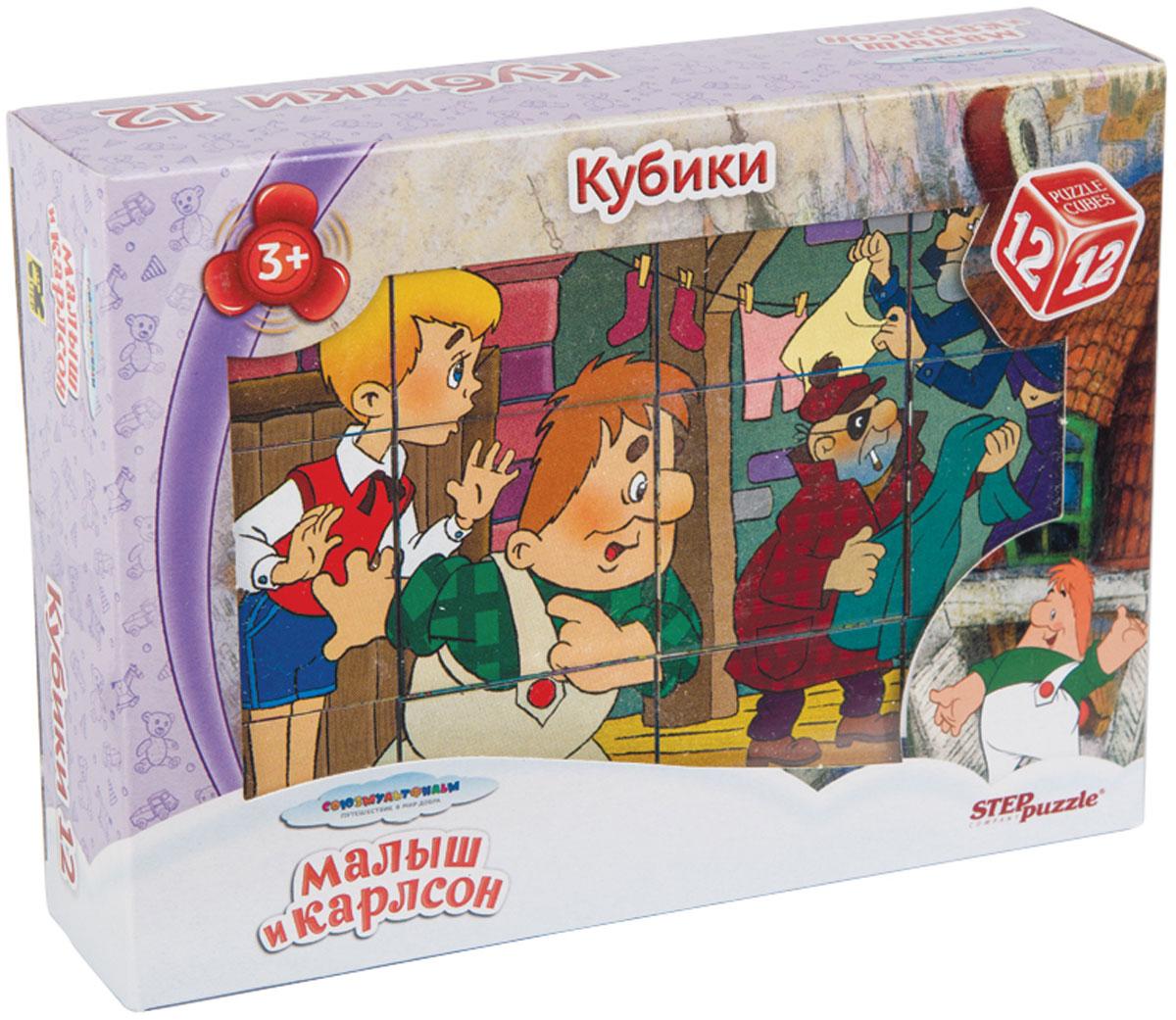 Step Puzzle Кубики Малыш и Карлсон step puzzle кубики ну погоди