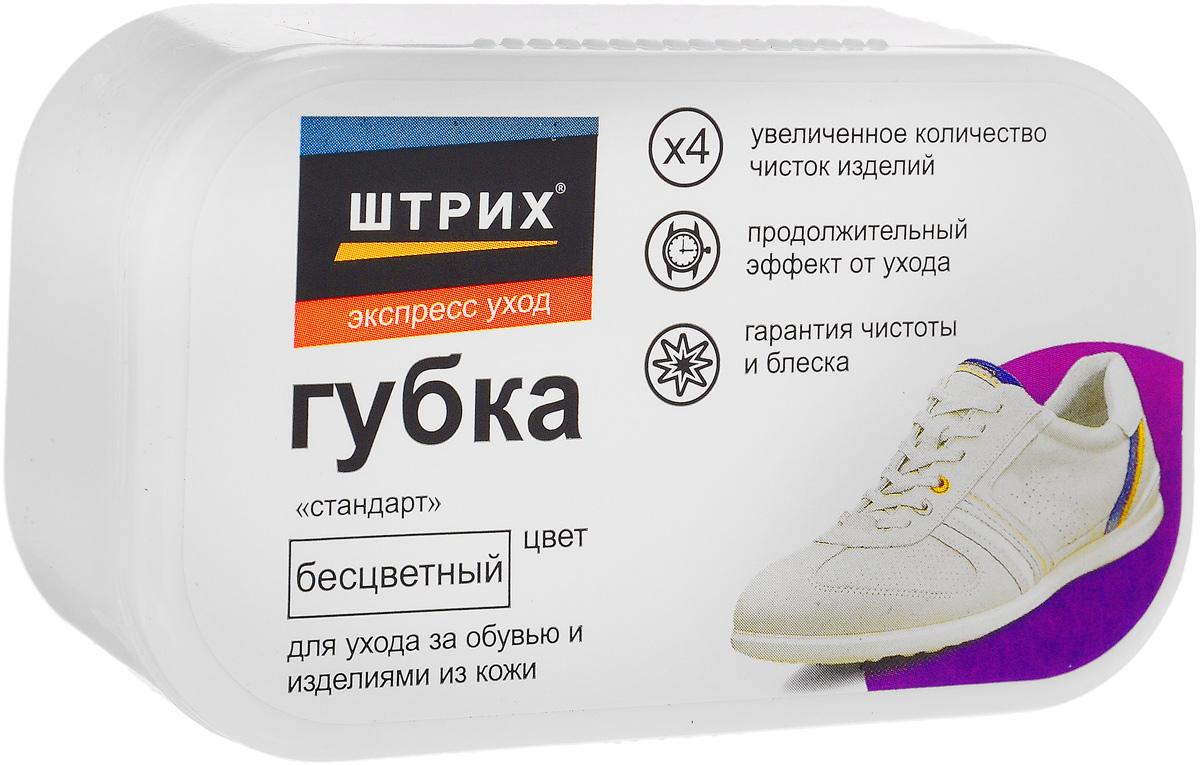 Губка для обуви Стандарт, цвет прозрачныйт0001363Удобная в применении эргономичная губка в форме трапеции для обуви и изделий из гладкой кожи. Эффективно очищает поверхность изделия, придаёт глянцевый блеск и защищает от воздействия внешней среды. «Плюс» новая трапецевидная форма «Плюс» расширенная ребристая поверхность «Плюс» увеличенная ширина крышки «Плюс» большее количество примененийдля удобства применения и нового блеска ботинок!