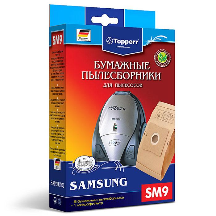 Topperr SM 9 фильтр для пылесосовSamsung, 5 шт1032Бумажные пылесборники Topperr SM 9для пылесосов Samsung изготовлены из экологически чистой двухслойной бумаги, соответствующей европейскому стандарту качества, задерживают 99% пыли, продлевая срок службы пылесоса, сохраняют чистоту воздуха и устраняют вредные бактерии.Модели и серии пылесосов:Samsung: SC 75.., SC 72.., SC 70.., SC 69.., SC 54.., SC 53.., SC 52.., SC 51.., SC 31.., VC 58.., VC 59.., VC 61.., VC 62.., VC 63.., VC 64.., VC 67.., VC 68.., VC 69.., VC 71.., VC 86
