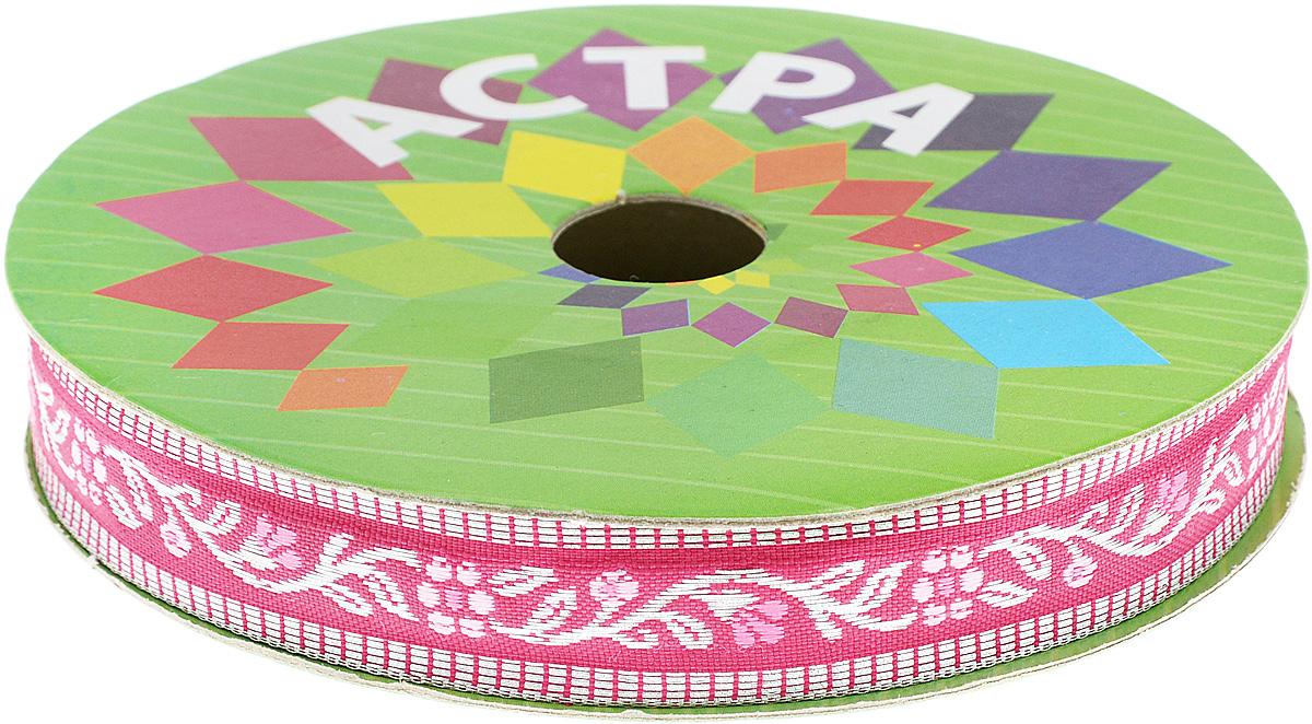 Тесьма декоративная Астра, цвет: розовый, ширина 1,8 см, длина 16,4 м. 7703265_27703265_2Декоративная тесьма Астра выполнена из текстиля и оформлена оригинальным орнаментом. Такая тесьма идеально подойдет для оформления различных творческих работ таких, как скрапбукинг, аппликация, декор коробок и открыток и многое другое. Тесьма наивысшего качества и практична в использовании. Она станет незаменимым элементом в создании рукотворного шедевра. Ширина: 1,8 см.Длина: 16,4 м.