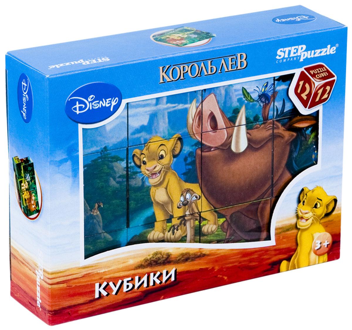 Step Puzzle Кубики Король Лев
