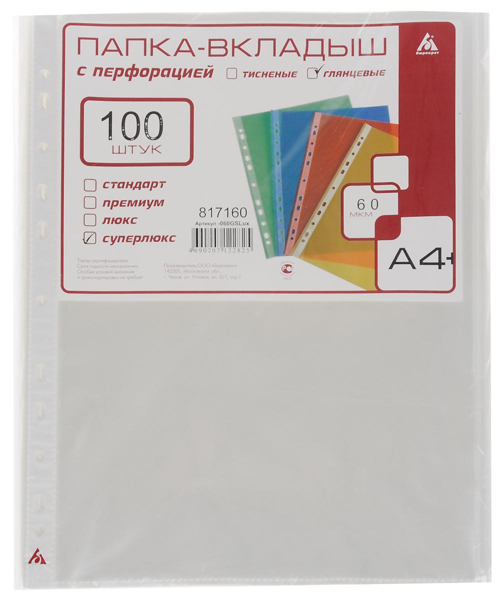 Бюрократ Папка-вкладыш с перфорацией СуперЛюкс 100 шт 817160 -  Файлы и разделители