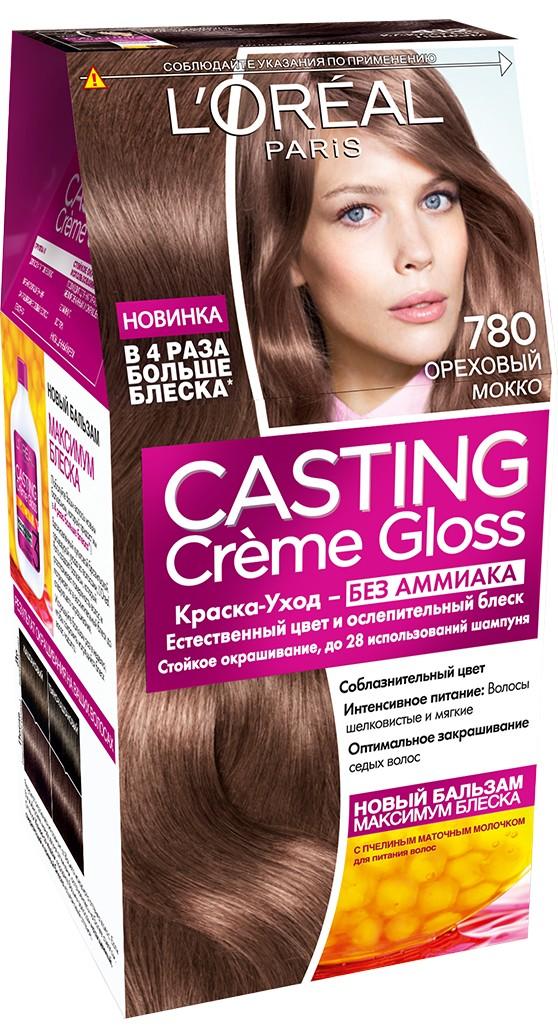 LOreal Paris Стойкая краска-уход для волос Casting Creme Gloss без аммиака, оттенок 780, Ореховый МоккоNDL8/3Окрашивание волос превращается в настоящую процедуру ухода, сравнимую с оздоровлением волос в салоне красоты. Уникальный состав краски во время окрашивания защищает структуру волос от повреждения, одновременно ухаживая и разглаживая их по всей длине.Сохранить и усилить эффект шелковых блестящих волос после окрашивания позволит использование Нового бальзама Максимум Блеска, обогащенного пчелинным маточным молочком, который питает и разглаживает волосы, придавая им в 4 раза больше блеска неделю за неделей.В состав упаковки входит: красящий крем без аммиака (48 мл), тюбик с проявляющим молочком (72 мл), флакон с бальзамом для волос «Максимум Блеска» (60 мл), пара перчаток, инструкция по применению.1. Соблазнительный цвет и блеск 2. Стойкий цвет 3. Закрашивание седых волос 4. Ухаживает за волосами во время окрашивания 5. Без аммиака