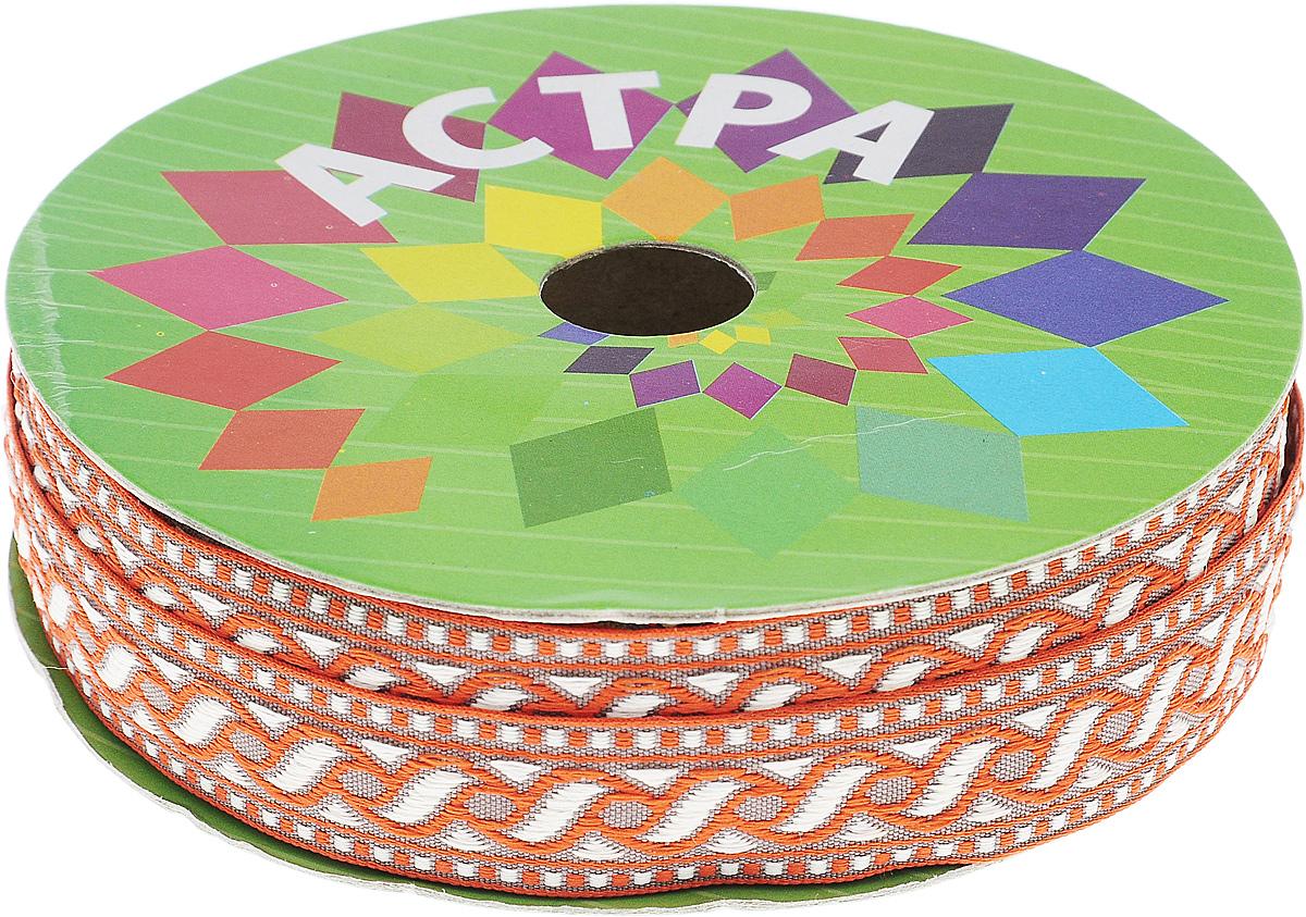 Тесьма декоративная Астра, цвет: терракотовый (1), ширина 2 см, длина 16,4 м. 7703273 тесьма декоративная астра ширина 4 см длина 16 4 м
