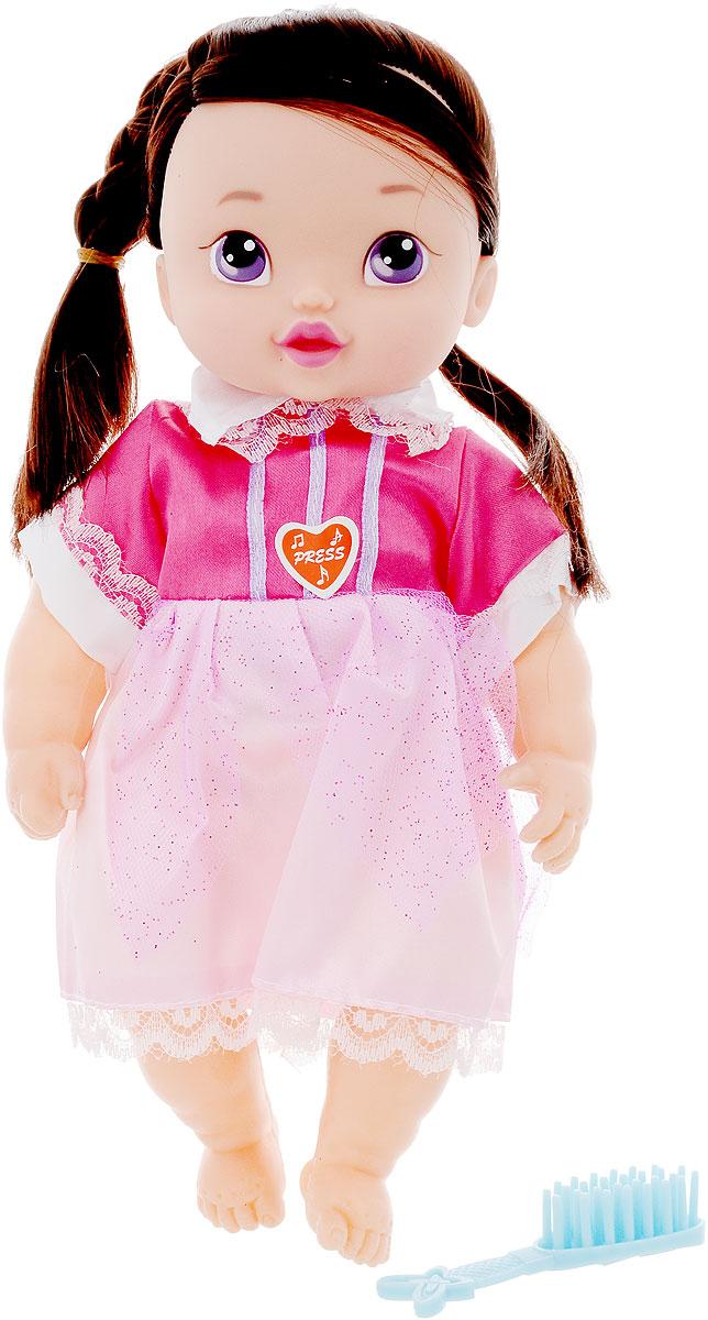 Shantou Кукла озвученная My Baby брюнетка baby city