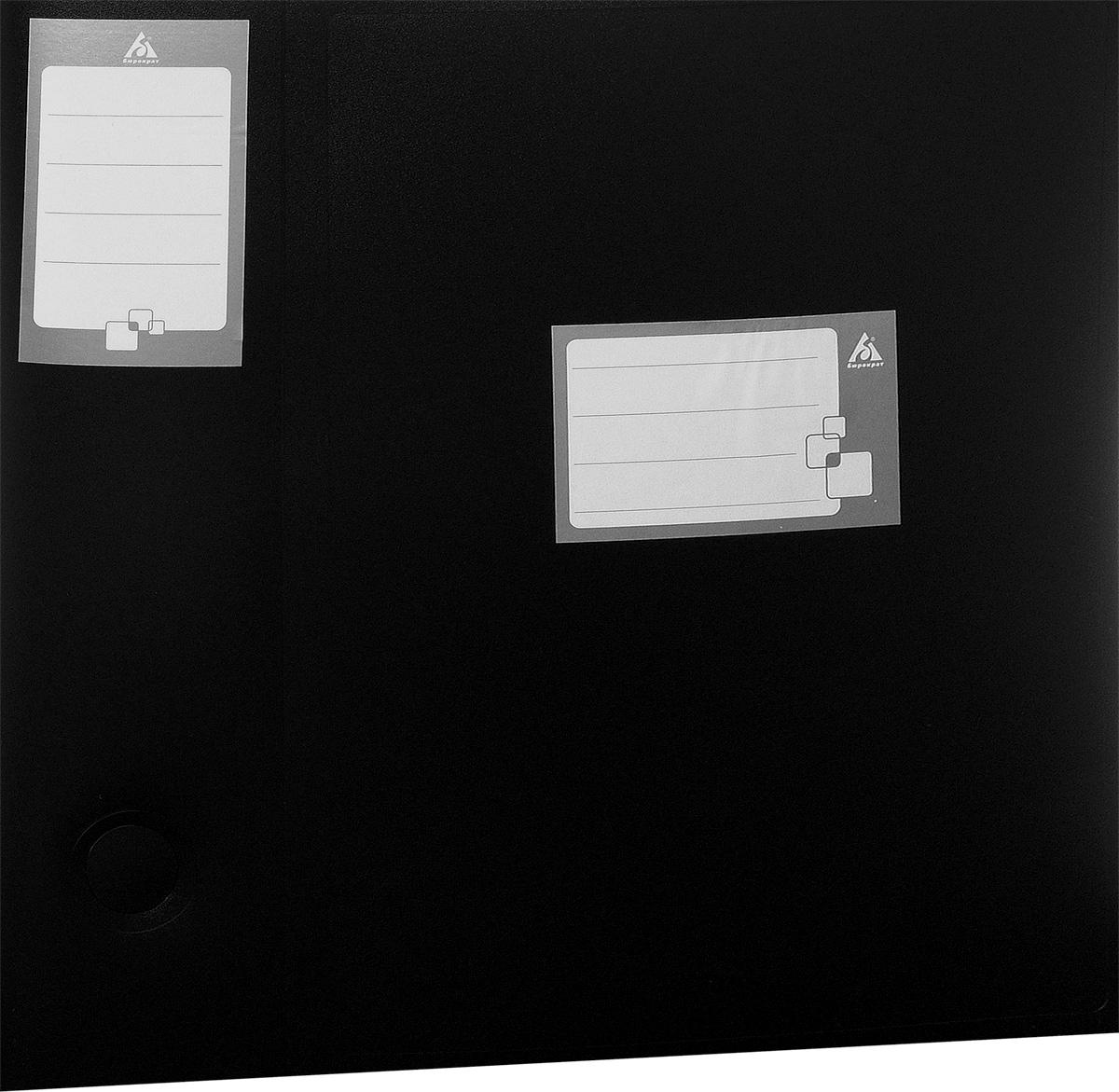 Бюрократ Архивный короб цвет черный 816194 короб архивный esselte standart 128910 картон с крышкой