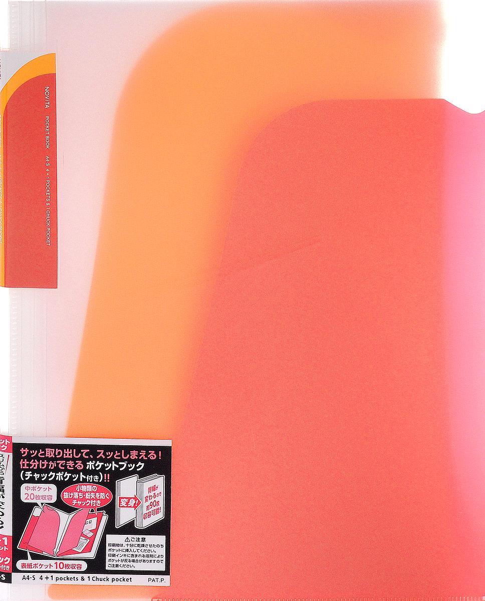 Kokuyo Папка-уголок Novita на 90 листов цвет красный990538Папка-уголок Kokuyo Novita предназначена для хранения документов и тетрадей. Она подойдет как для офисного работника, так и для студента или школьника.По форме это обычная папка-уголок формата А4, но ее преимущество заключается в том, что она имеет 4 дополнительных отделения, в каждое из которых помещается около 20 листов. В конце папки есть отделение, которое закрывается на пластиковую молнию. На внутренней стороне обложки расположен небольшой карман для мелких бумаг. Общая вместимость составляет около 90 листов самых различных документов.Папка изготовлена из качественного пластика. При транспортировке или хранении ваши документы всегда будут находиться в целости и сохранности.