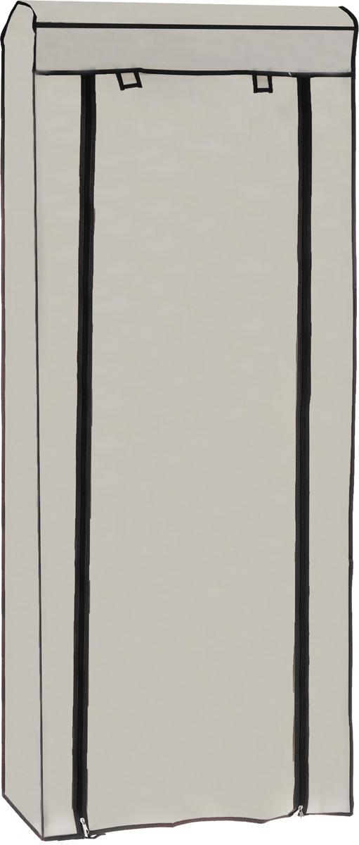 Органайзер для обуви модульный Bradex, на 30 пар, с чехлом, цвет: черный