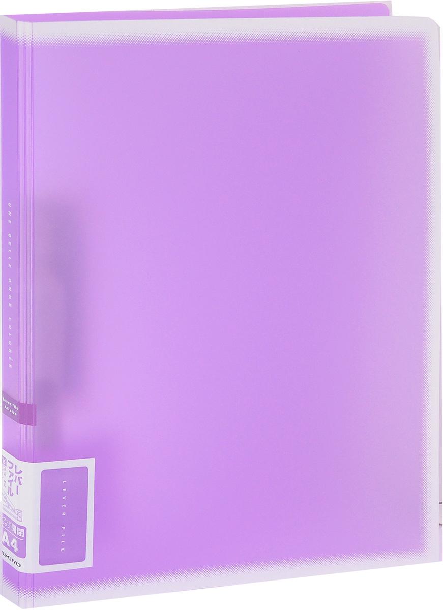 Kokuyo Папка c зажимом Coloree цвет фиолетовый828617Папка с зажимом Kokuyo Coloree предназначена для хранения документов и тетрадей. Она подойдет как для офисного работника, так и для студента или школьника. По форме это обычная папка формата А4, но она имеет прочный пластиковый зажим, который надежно зафиксирует ваши бумаги.Папка изготовлена из качественного пластика и всегда будет сохранять все ваши документы в чистом и опрятном виде.