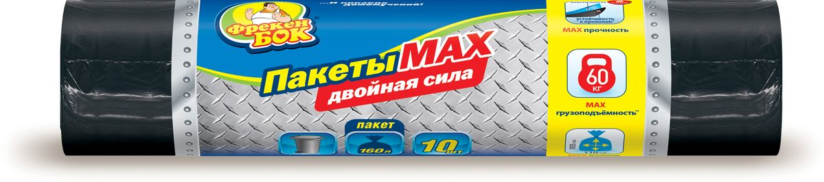 Пакеты для мусора Фрекен Бок MAX, многослойные, цвет: черный, 160 л, 10 шт губка для уборки фрекен бок дуэт 2 1 шт