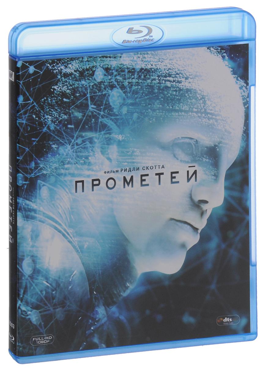 Прометей (Blu-ray) hoche productions
