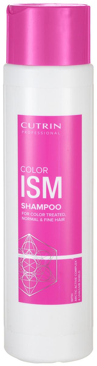 Cutrin Шампунь для окрашенных волос Colorism Shampoo, 300 мл12703Cutrin COLORISM обеспечивает яркость и насыщенность цвета окрашенных волос с помощью комплекса ColorComplexTM:Система тройной защиты цвета поддерживает глубину и насыщенность цвета окрашенных волос с помощью комбинации антиоксидантов, УФ-фильтра и ухаживающих катионовых агентов.Шелковый протеин (серицин) увлажняет волосы и кожу головы, оказывает укрепляющее воздействие на структуру волос, придает потрясающий объемный блеск.Масло семян шиповника (жирные кислоты Омега-3, Омега-6) обеспечивает питание и уход для окрашенных волос, а также защищает их цвет от потускнения.Масло авокадо, глицерин и пантенол оказывают ухаживающий эффект не только на волосы, но и на кожу головы.