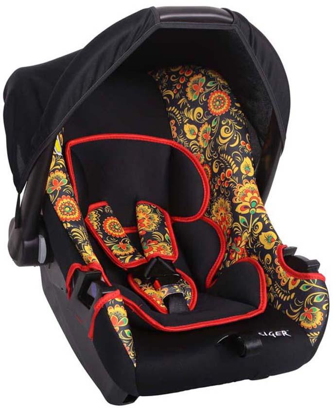Siger Art Автокресло Эгида Люкс ХохломаKRES0314Детское автомобильное кресло Siger «Эгида Люкс», для детей от рождения до полутора лет, весом до 13 кг. Относится к возрастной группе 0, 0+.Мягкий вкладыш обеспечивает дополнительный комфорт во время поездки. Съемный капюшон защищает ребенка от солнца, а удобная ручка позволяет без лишних усилий переносить ребенка, как в обычной люльке. Ярко выраженная боковая защита позволяет повысить уровень безопасности при боковых ударах.Детские удерживающие устройства Siger разработаны и сделаны в России с учетом анатомии детей. Двухпозиционная регулировка внутренних ремней позволяет адаптировать кресло Siger «Эгида Люкс» под зимнюю и летнюю одежду ребенка. Автокресло успешно прошло все необходимые краш-тесты и имеет сертификат соответствия техническому регламенту РФ и таможенному союзу. Автокресло Siger «Эгида Люкс» упаковано в защитную полиэтиленовую пленку.