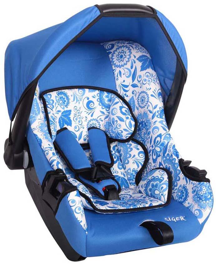 Siger Art Автокресло Эгида Люкс ГжельKRES0316Детское автомобильное кресло Siger «Эгида Люкс», для детей от рождения до полутора лет, весом до 13 кг. Относится к возрастной группе 0, 0+.Мягкий вкладыш обеспечивает дополнительный комфорт во время поездки. Съемный капюшон защищает ребенка от солнца, а удобная ручка позволяет без лишних усилий переносить ребенка, как в обычной люльке.Ярко выраженная боковая защита позволяет повысить уровень безопасности при боковых ударах.Детские удерживающие устройства Siger разработаны и сделаны в России с учетом анатомии детей. Двухпозиционная регулировка внутренних ремней позволяет адаптировать кресло Siger «Эгида Люкс» под зимнюю и летнюю одежду ребенка. Автокресло успешно прошло все необходимые краш-тесты и имеет сертификат соответствия техническому регламенту РФ и таможенному союзу. Автокресло Siger «Эгида Люкс» упаковано в защитную полиэтиленовую пленку.