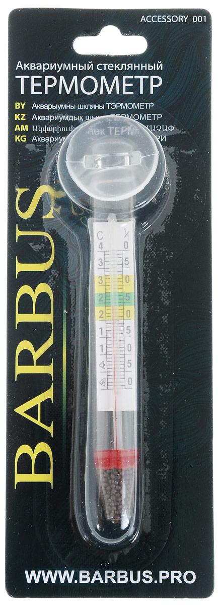 Термометр стеклянный для аквариума Barbus, толстый, с присоской, длина 12 см обогреватель для аквариума barbus hl 25w стеклянный с терморегулятором 25 вт