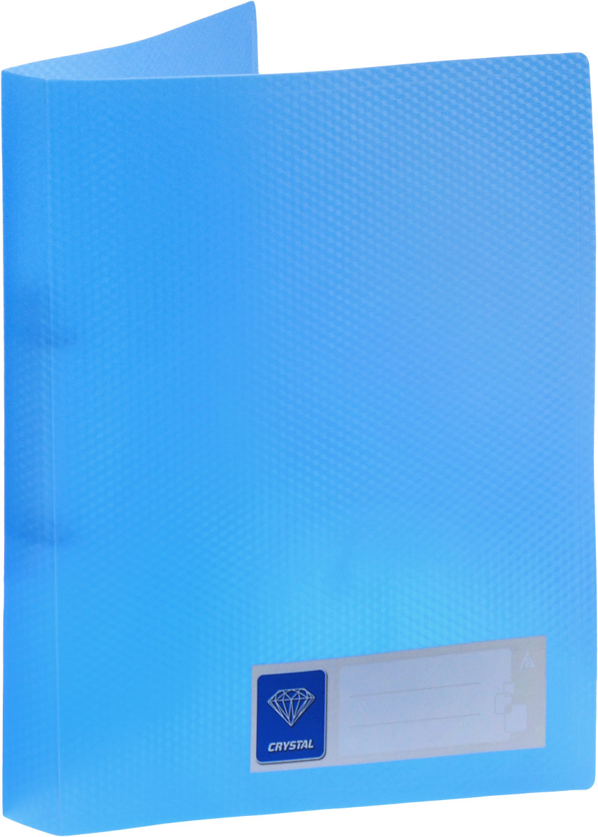 Бюрократ Папка на 2-х кольцах Crystal формат А4 цвет синий816534_синийПапка на кольцах Бюрократ Crystal - это удобный и функциональный офисный инструмент, предназначенный для хранения и транспортировки рабочих бумаг и документов формата А4.Папка оснащена двумя металлическими кольцами, что позволяет закреплять перфорированные документы. Углы папки закруглены, чтобы надолго обеспечить опрятный вид папки. Папка - это незаменимый атрибут для любого студента, школьника или офисного работника. Такая папка надежно сохранит ваши бумаги и сбережет их от повреждений, пыли и влаги.