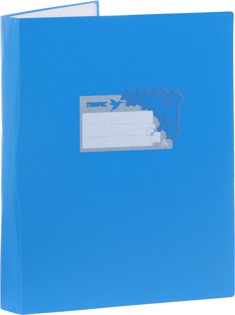 Бюрократ Папка Tropic с файлами 20 листов формат А4 цвет синий817063_синийПапка Tropic - это удобный и функциональный офисный инструмент, предназначенный для хранения и транспортировки большого объема рабочих бумаг и документов формата А4. Папка идеально подходит для подшивки бумаг в архивные папки без перфорирования дыроколом, а также для хранения различных документов. На лицевой стороне папки имеется место для ФИО владельца, оформленное рисунком с тропическими цветами. Папка изготовлена из прочного высококачественного пластика и содержит 20 прозрачных вкладышей.С такой папкой все ваши документы будут в полной сохранности.