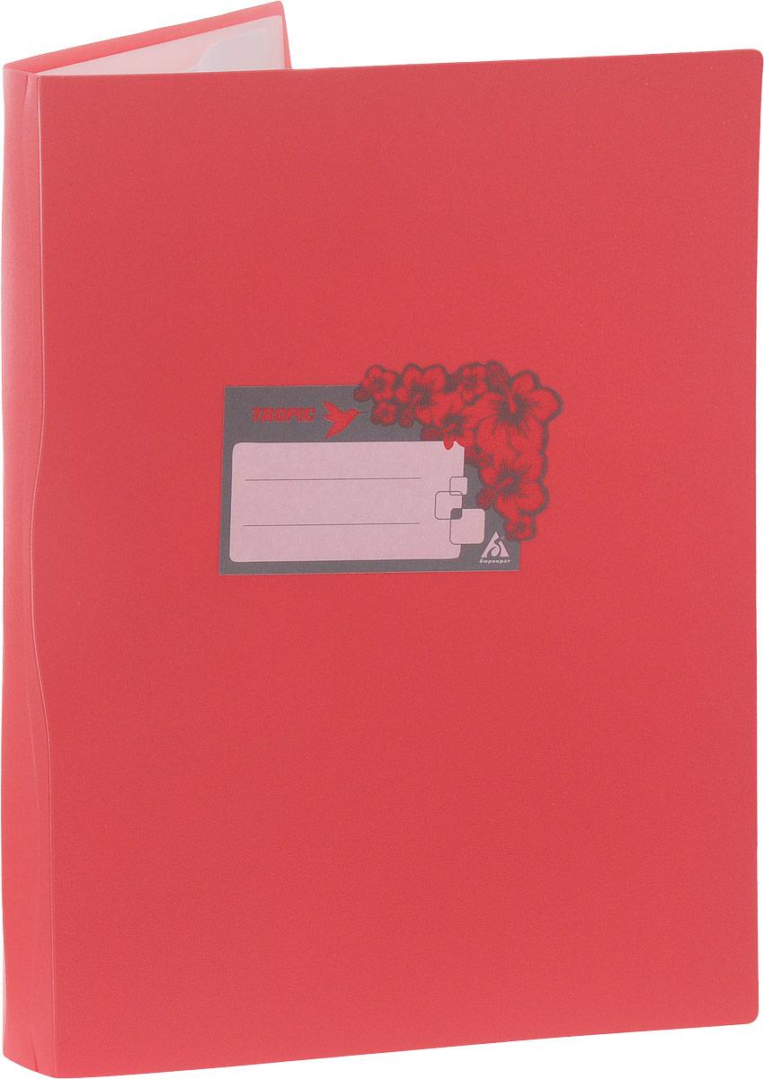 Бюрократ Папка Tropic с файлами 20 листов формат А4 цвет розовый817063/817067Папка Tropic - это удобный и функциональный офисный инструмент, предназначенный для хранения и транспортировки большого объема рабочих бумаг и документов формата А4. Папка идеально подходит для подшивки бумаг в архивные папки без перфорирования дыроколом, а также для хранения различных документов. На лицевой стороне папки имеется место для ФИО владельца, оформленное рисунком с тропическими цветами. Папка изготовлена из прочного высококачественного пластика и содержит 20 прозрачных вкладышей.С такой папкой все ваши документы будут в полной сохранности.