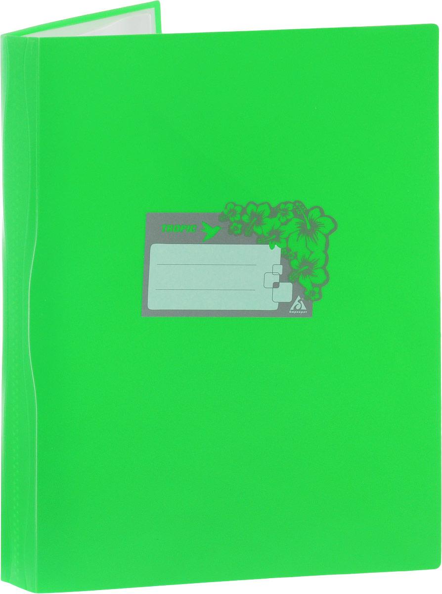 Бюрократ Папка Tropic с файлами 20 листов формат А4 цвет зеленый817063_зеленыйПапка Tropic - это удобный и функциональный офисный инструмент, предназначенный для хранения и транспортировки большого объема рабочих бумаг и документов формата А4. Папка идеально подходит для подшивки бумаг в архивные папки без перфорирования дыроколом, а также для хранения различных документов. На лицевой стороне папки имеется место для ФИО владельца, оформленное рисунком с тропическими цветами. Папка изготовлена из прочного высококачественного пластика и содержит 20 прозрачных вкладышей.С такой папкой все ваши документы будут в полной сохранности.