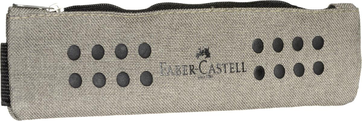 Faber-Castell Пенал Grip цвет песочный пеналы faber castell пенал простой увеличенный розовый