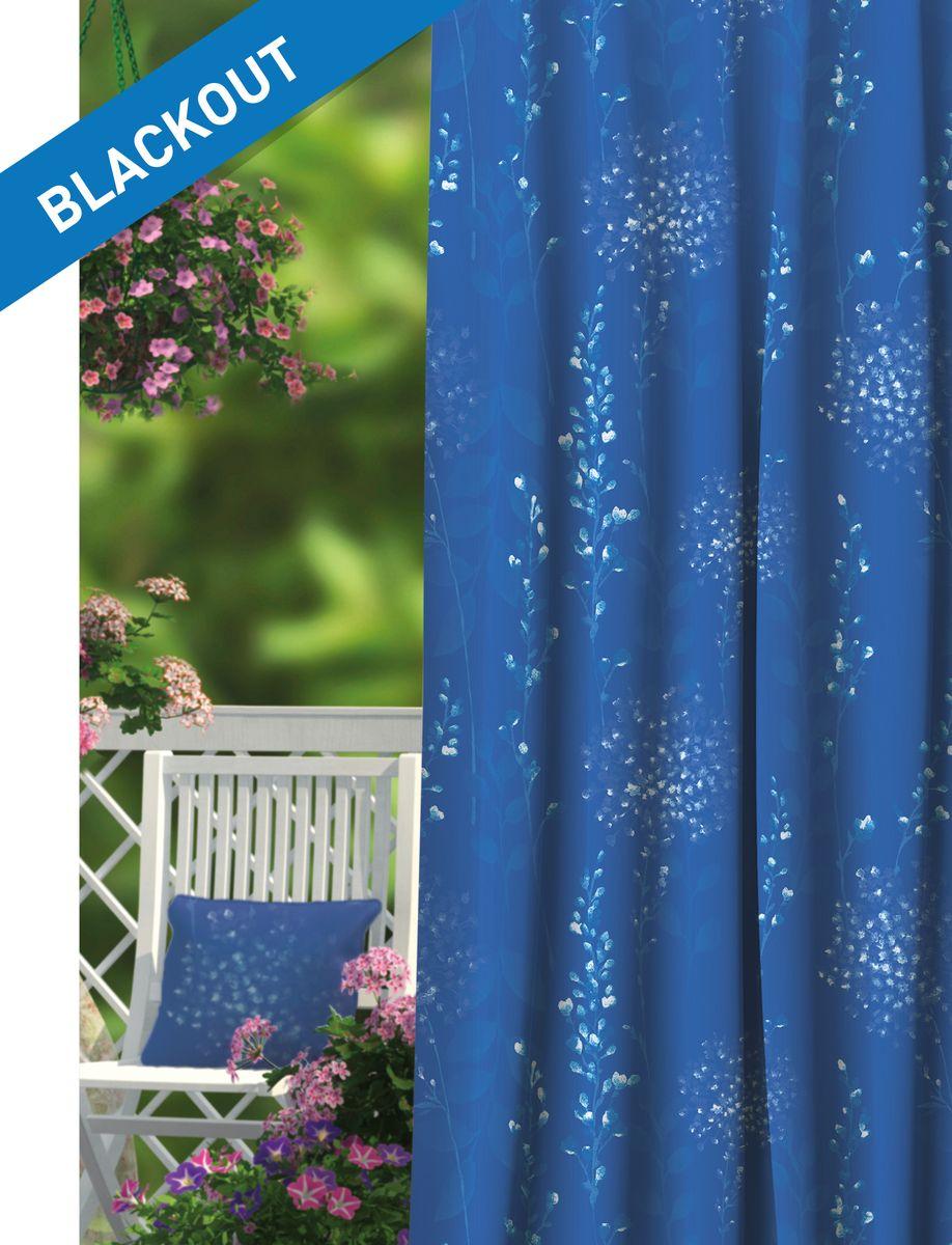 Штора Волшебная ночь Blue Leaves, на ленте, цвет: синий, высота 270 см197843Шторы коллекции Волшебная ночь - это готовое решение для вашего интерьера, гарантирующее красоту, удобство и индивидуальный стиль!Штора изготовлена из многослойной ткани блэкаут, которая обеспечивает 100% затемнение от света, а также защищает от сквозняков.Длина шторы регулируется с помощью клеевой паутинки (в комплекте). Изделие крепится на вшитую шторную ленту: на крючки или путем продевания на карниз. Высота шторы: 270 см.Ширина шторы: 150 см.