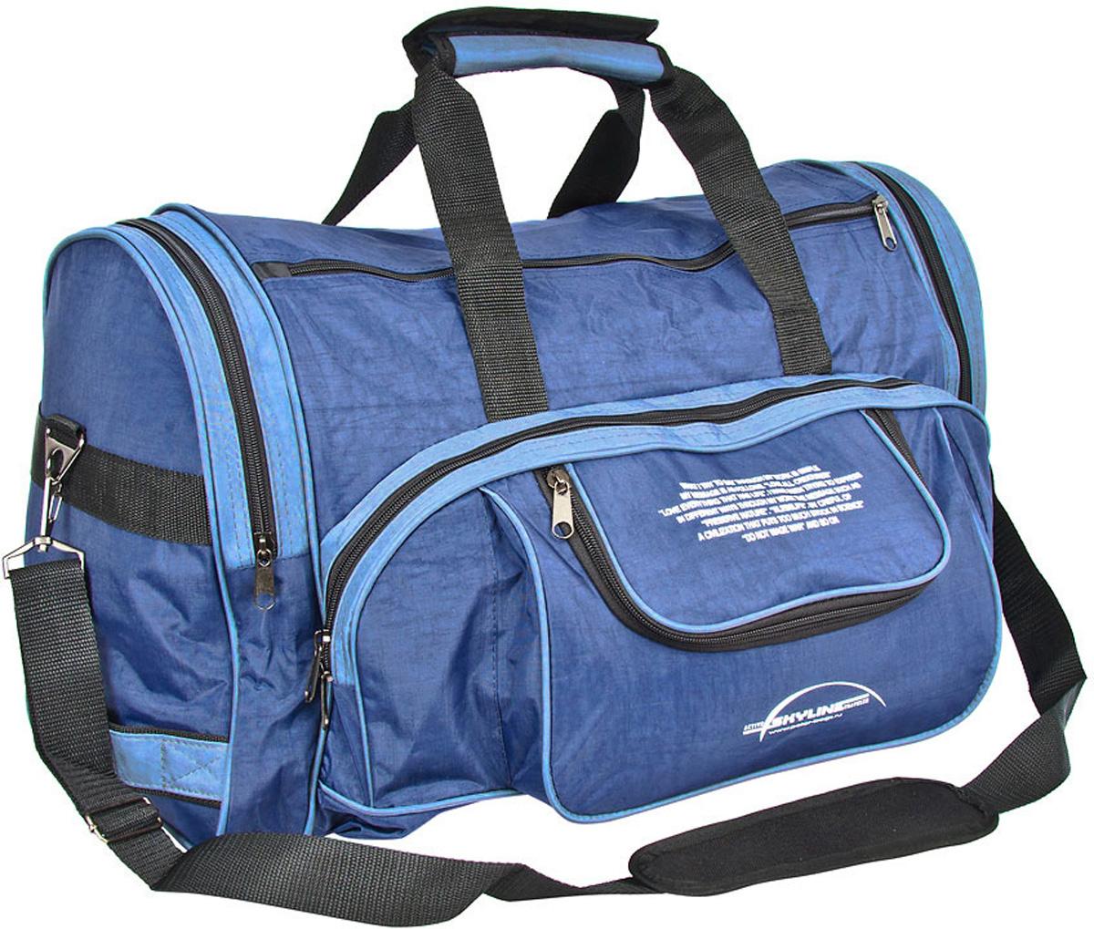Сумка спортивная Polar Тревел, цвет: синий, голубой, 44,5 л. 60666066Спортивная сумка Polar выполнена из полиэстера с водоотталкивающей пропиткой. Сумка имеет одно большое отделение. На лицевой стороне и по бокам сумки расположеныкарманы на молнии. Изделиеоснащено двумя удобными текстильными ручками и съемным плечевым ремнем.