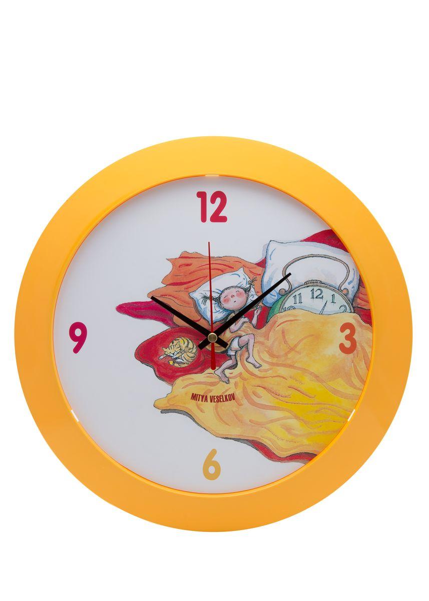Часы настенные Mitya Veselkov Сладкие сны, цвет: желтый. MVC.NAST-005MVC.NAST-005