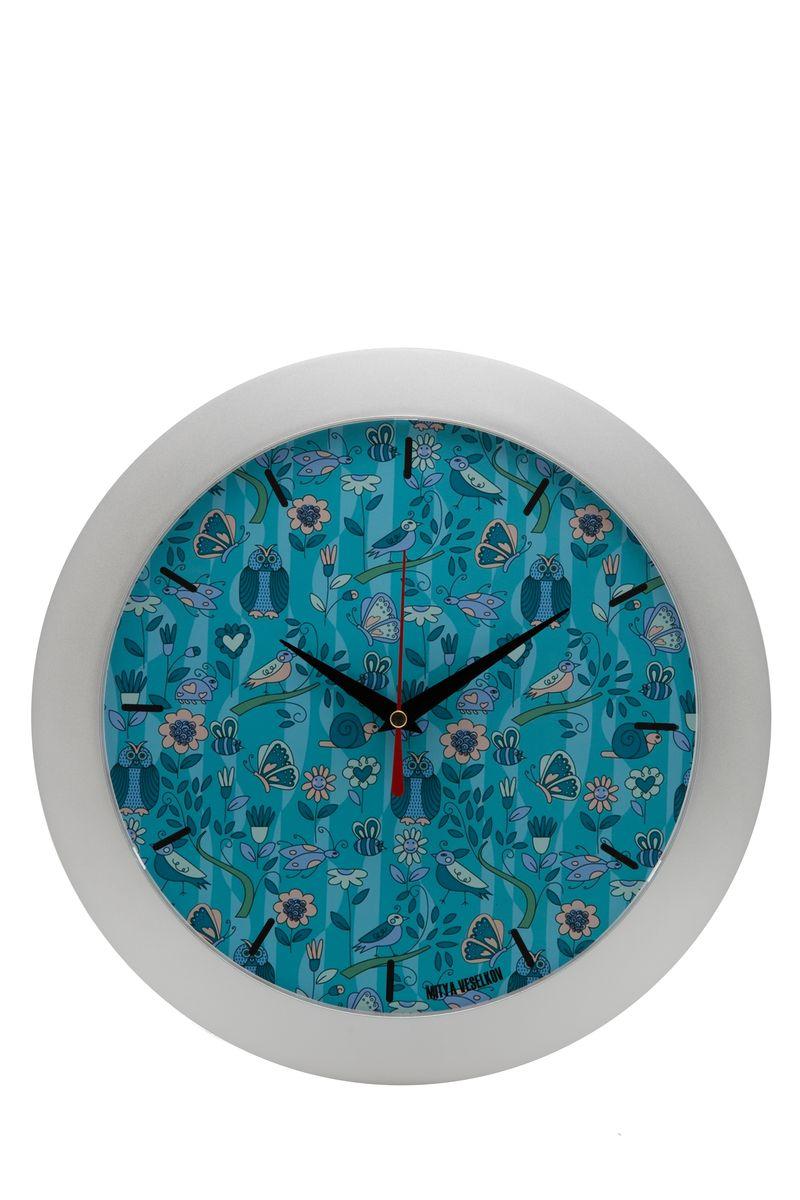 Часы настенные Mitya Veselkov Голубой принт с птичками, цвет: белый. MVC.NAST-046