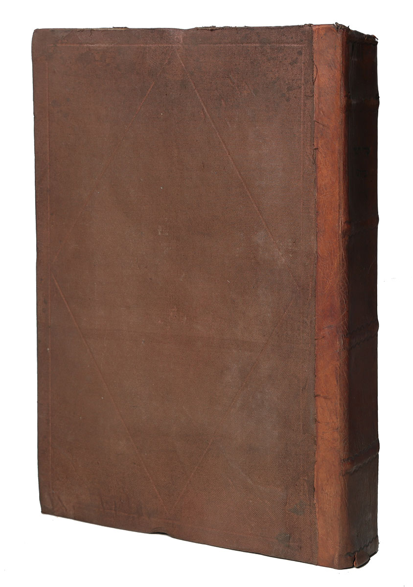 Сефер Сдей Хемед. Асефас диним, т.е. талмудические диссертации уильям уинн уэсткотт книга творения сефер йецира
