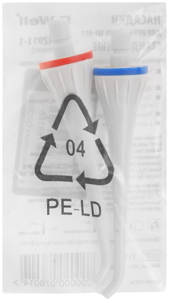 B.Well Насадки для ирригатора WI-911 Стандартные NZ911-1NZ911-1Насадки для ирригатора B.Well WI-911 тщательно очищают межзубные промежутки от бактерий и частиц пищи, а также эффективно массируют десны. Они также подходят для очистки зубных протезов, имплантов, коронок и брекет-систем. Насадка устанавливается в соответствующее углубление основного блока ирригатора. Для извлечения насадки нажмите на кнопку извлечения насадки и потяните ее вверх. Рекомендуется заменять каждые 6 месяцев. В комплект входят 2 насадки.Электрические зубные щетки. Статья OZON Гид