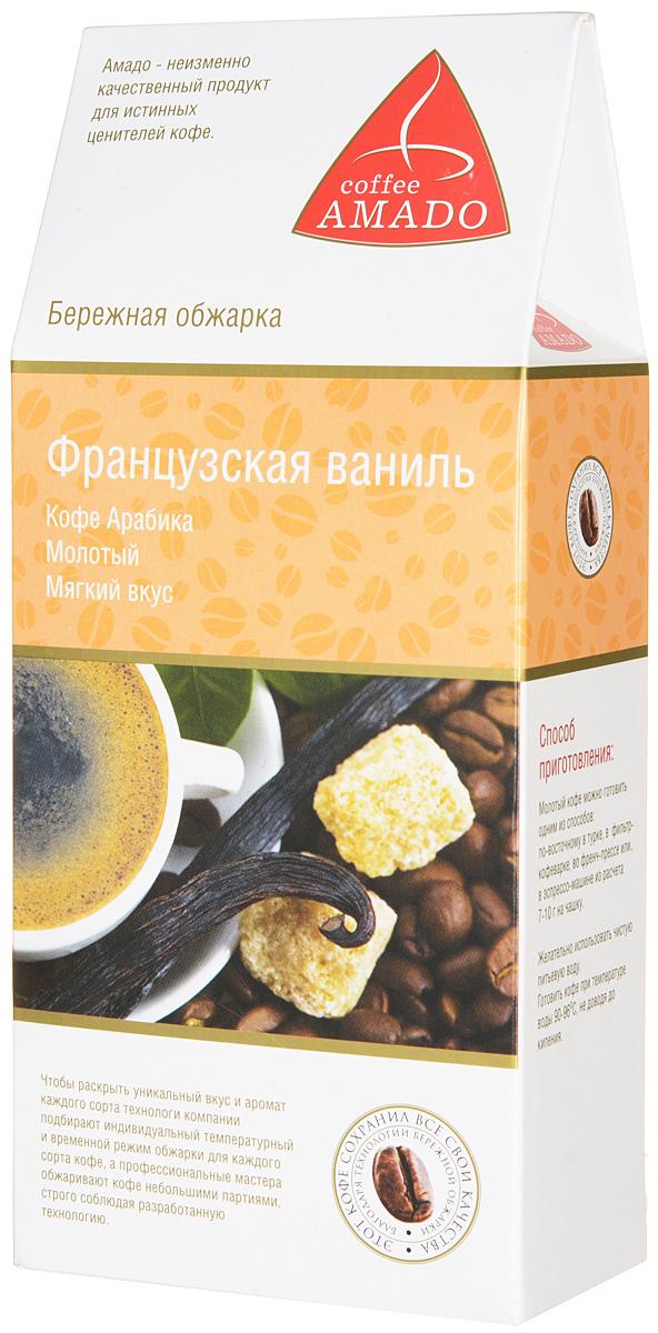 AMADO Французская ваниль молотый кофе, 150 г4607064134212AMADO Французская ваниль - это изысканное сочетание тонких ноток ванили с насыщенным вкусом кофе. Рекомендуемый способ приготовления: по-восточному, френч-пресс, фильтр-кофеварка, эспрессо-машина.Кофе: мифы и факты. Статья OZON Гид